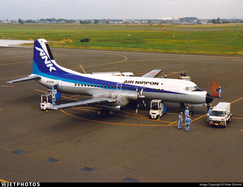 JA8761 - NAMC YS-11A-500 - Air Nippon (ANK)