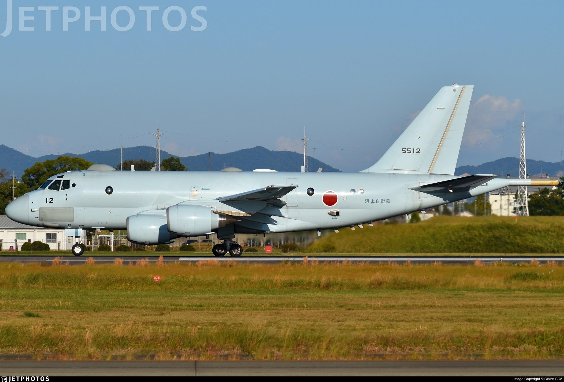5512 - Kawasaki P-1 - Japan - Maritime Self Defence Force (JMSDF)
