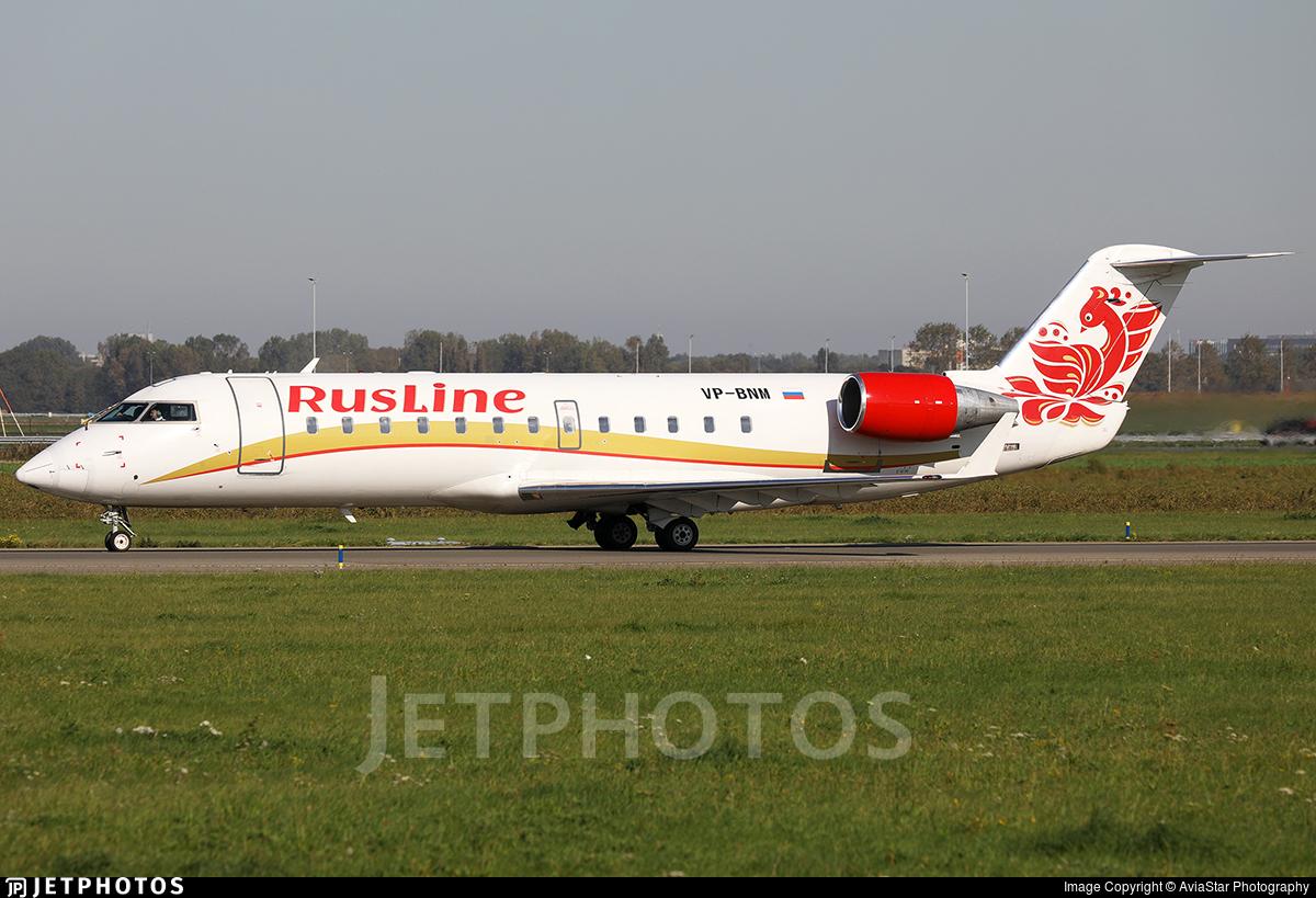 VP-BNM - Bombardier CRJ-100ER - Rusline