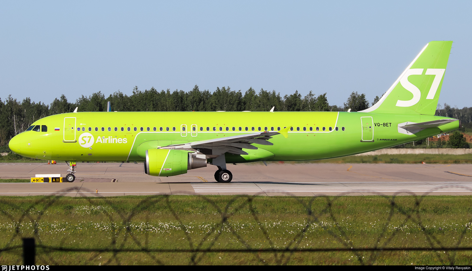 VQ-BET - Airbus A320-214 - S7 Airlines