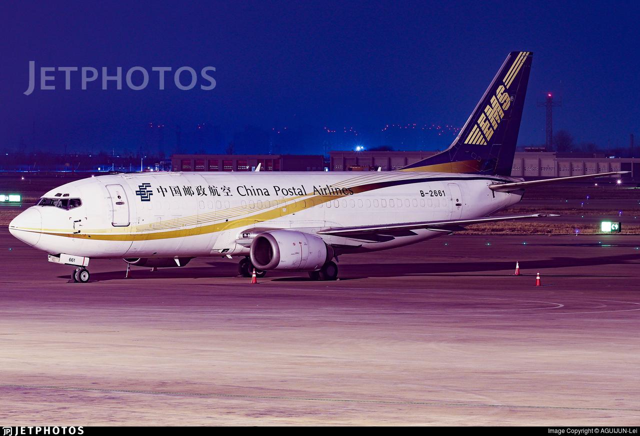 B-2661 - Boeing 737-3Q8(SF) - China Postal Airlines