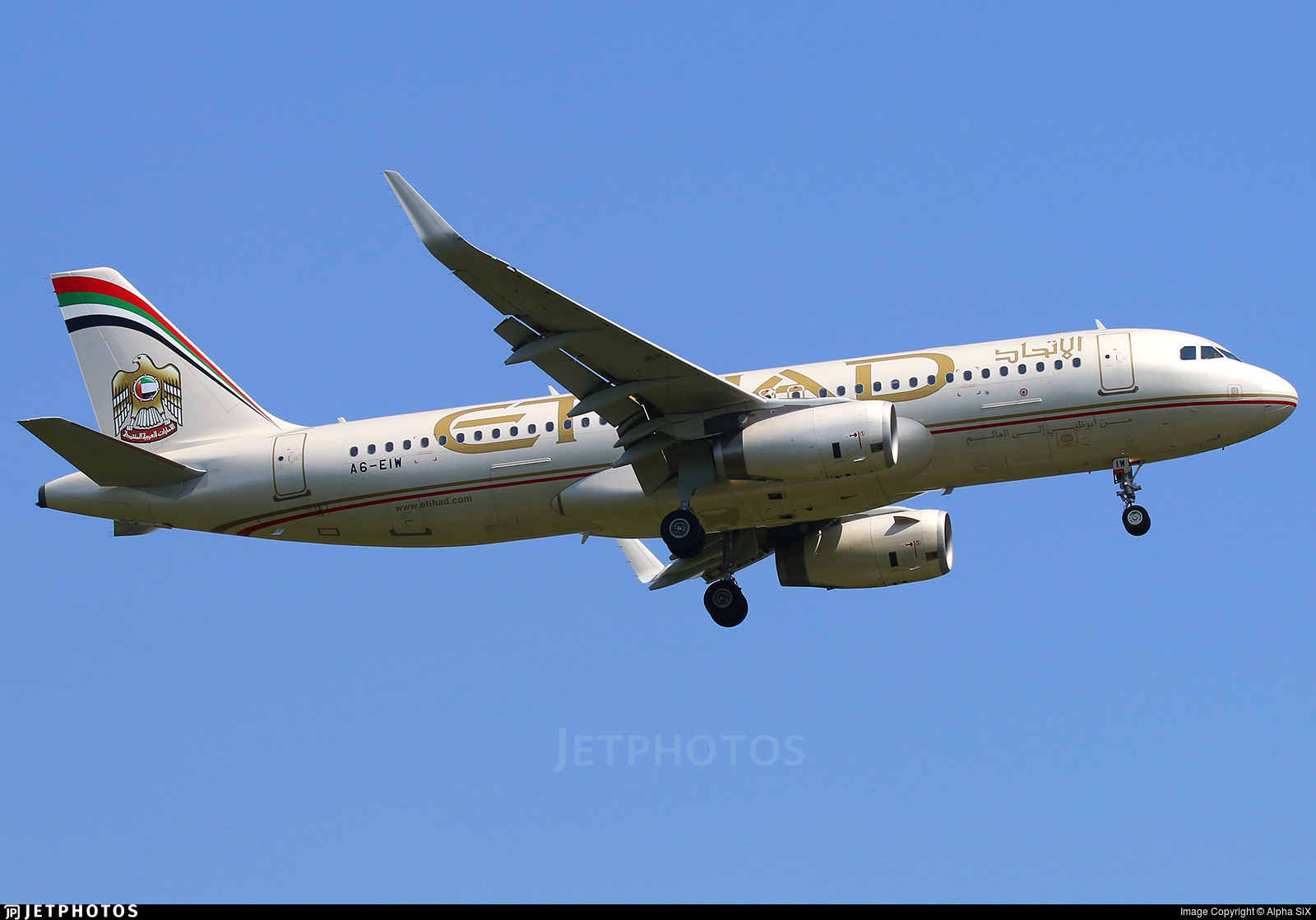 A6-EIW - Airbus A320-232 - Etihad Airways