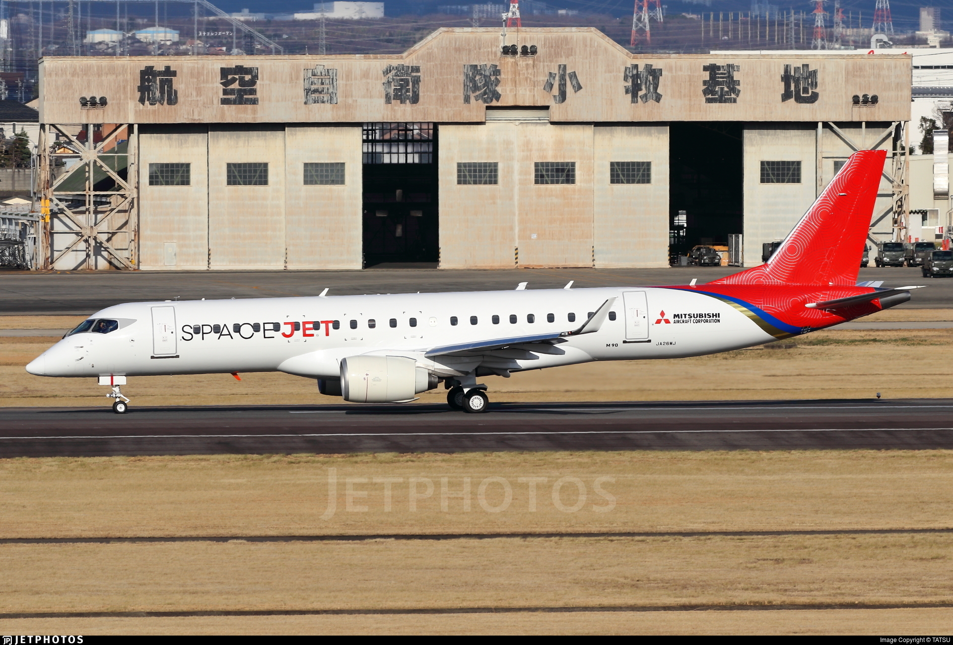 JA26MJ - Mitsubishi M90 SpaceJet - Mitsubishi Aircraft Corporation