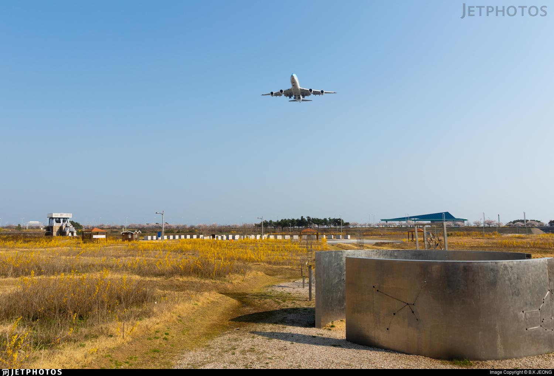 RKSI - Airport - Spotting Location