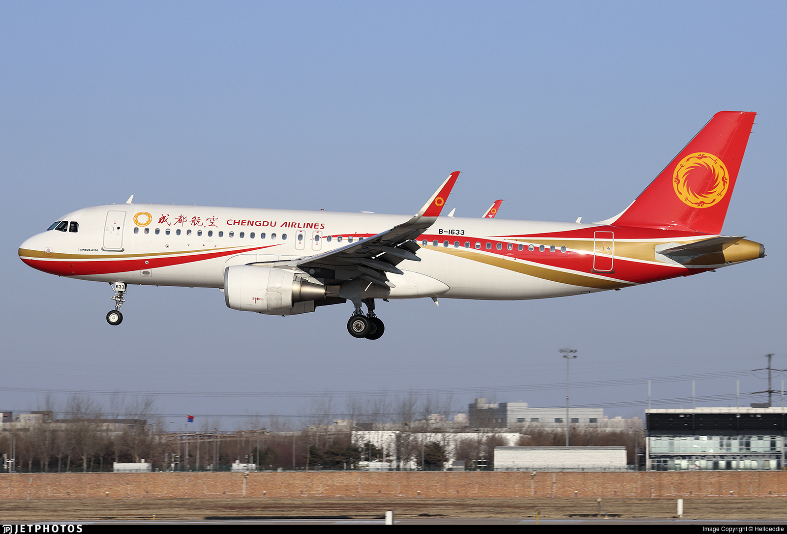 B-1633 - Airbus A320-214 - Chengdu Airlines