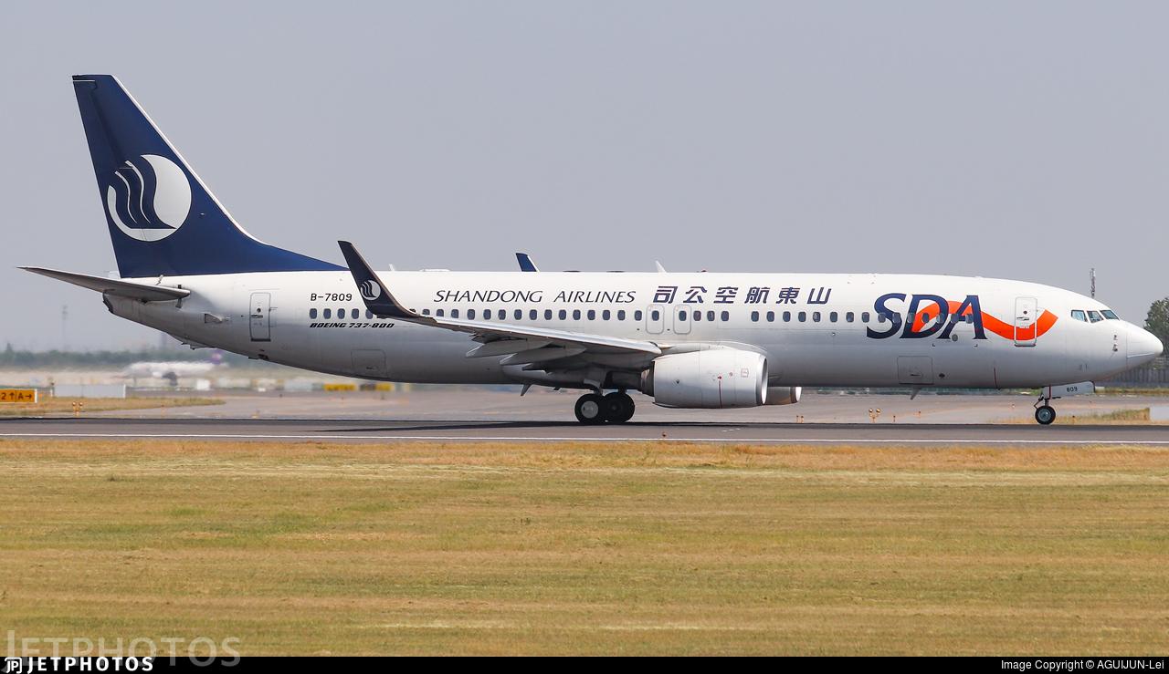 B-7809 - Boeing 737-85N - Shandong Airlines