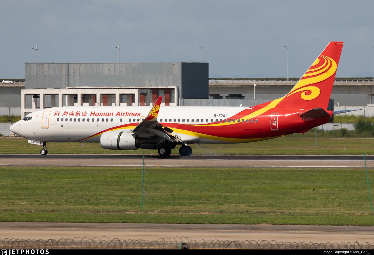 B-5797 - Boeing 737-84P - Hainan Airlines