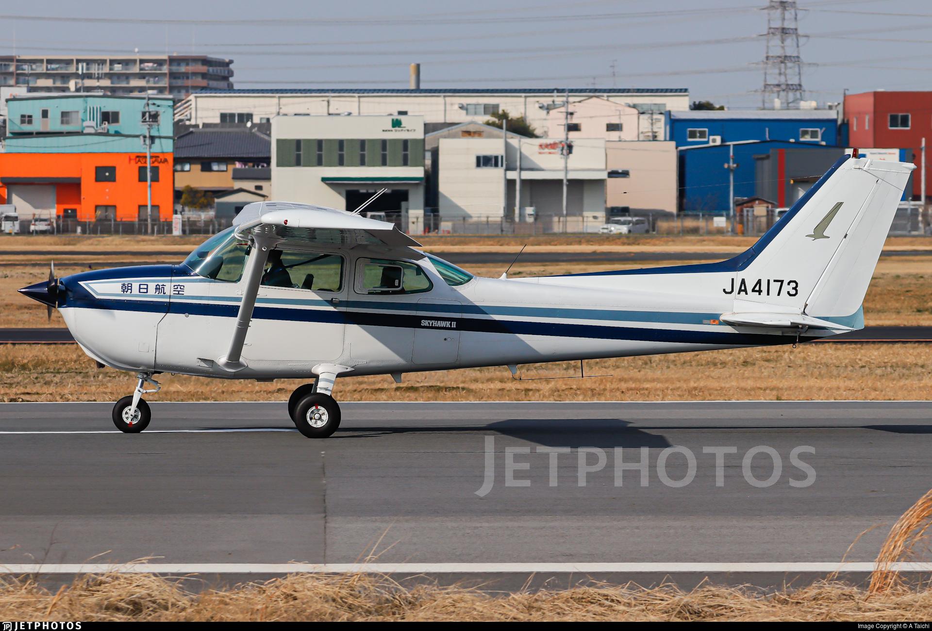 JA4173 - Cessna 172P Skyhawk II - Asahi Air