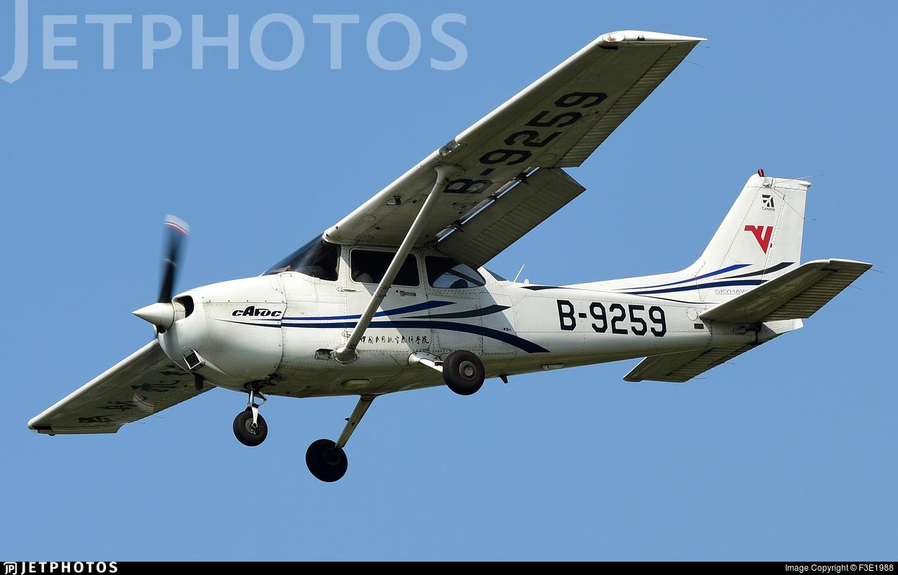 B-9259 - Cessna 172R Skyhawk - Civil Aviation Flight University of China