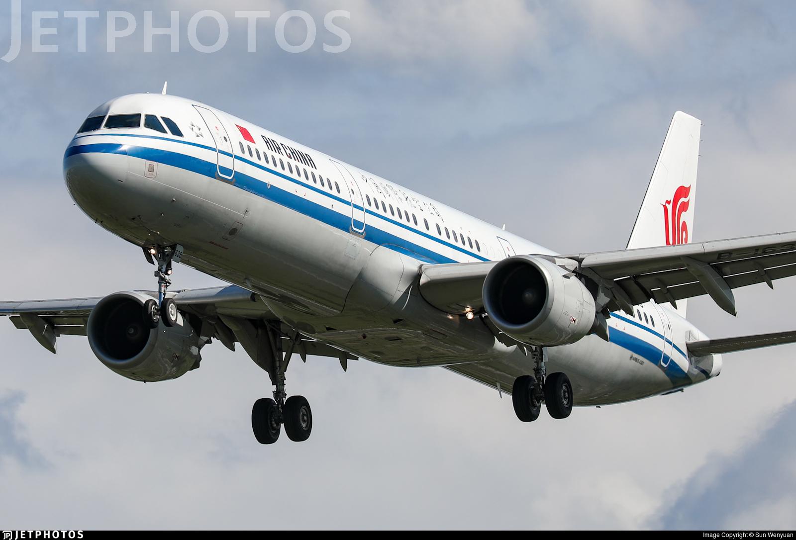 B-1638 - Airbus A321-213 - Air China