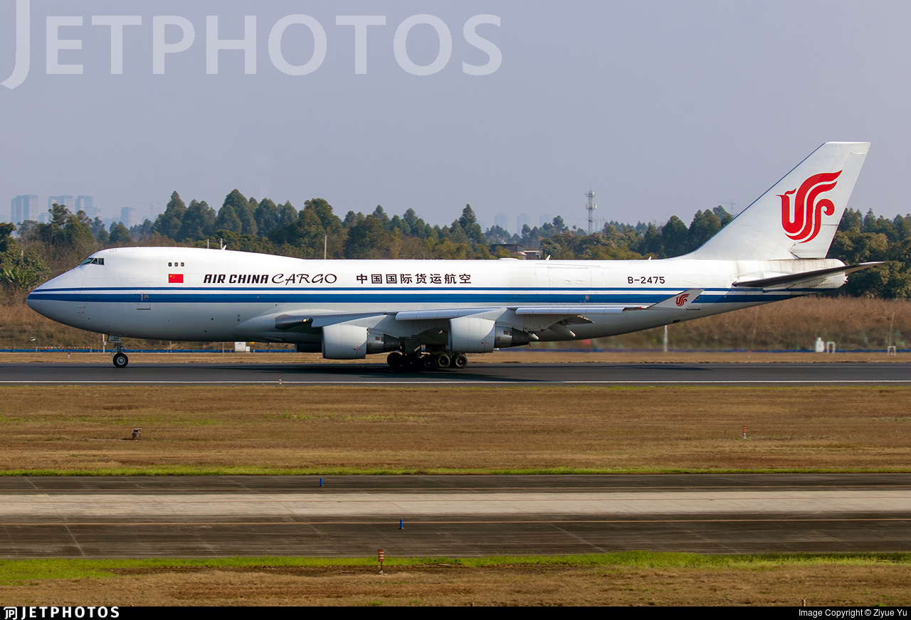 B-2475 - Boeing 747-4FTF(SCD) - Air China Cargo