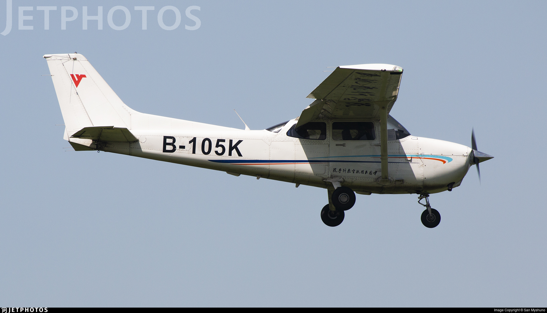 B-105K - Cessna 172S Skyhawk SP - Civil Aviation Flight University of China