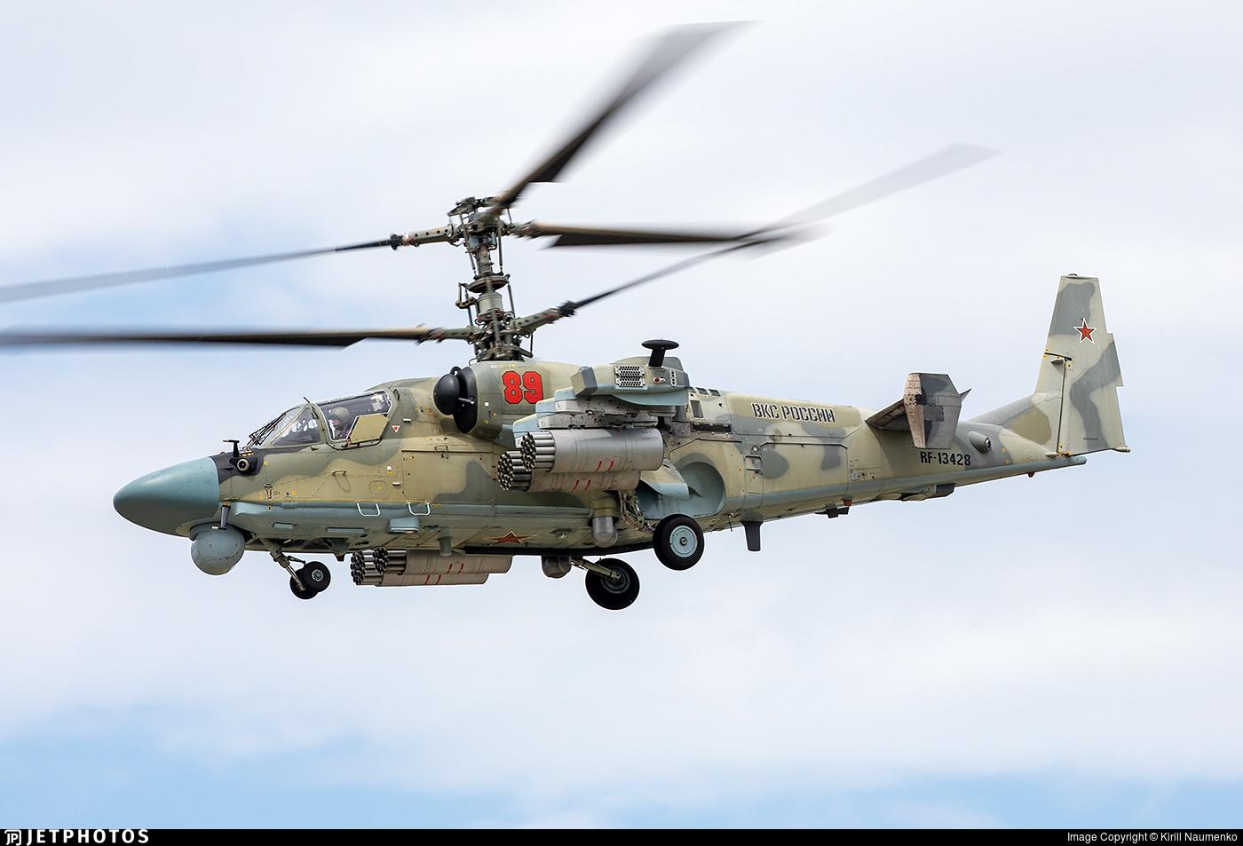 RF-13428 - Kamov Ka-52 Alligator - Russia - Air Force