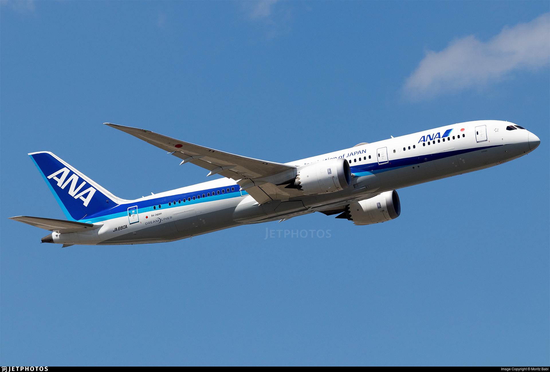 JA880A - Boeing 787-9 Dreamliner - All Nippon Airways (ANA)