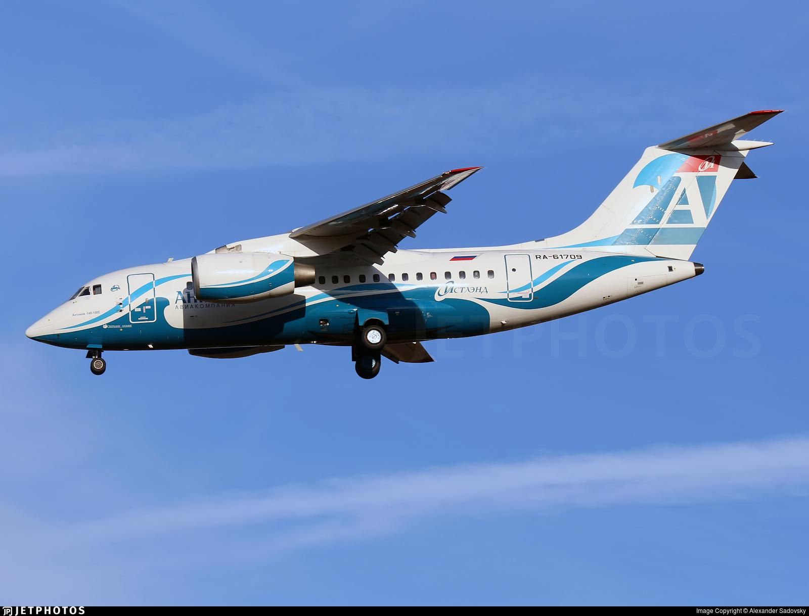 RA-61709 - Antonov An-148-100E - Angara Airlines