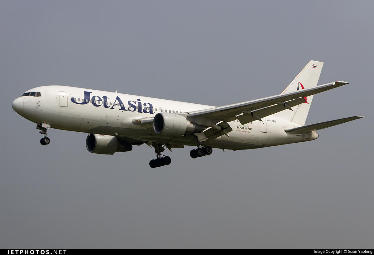 HS-JAB - Boeing 767-222 - Jet Asia Airways