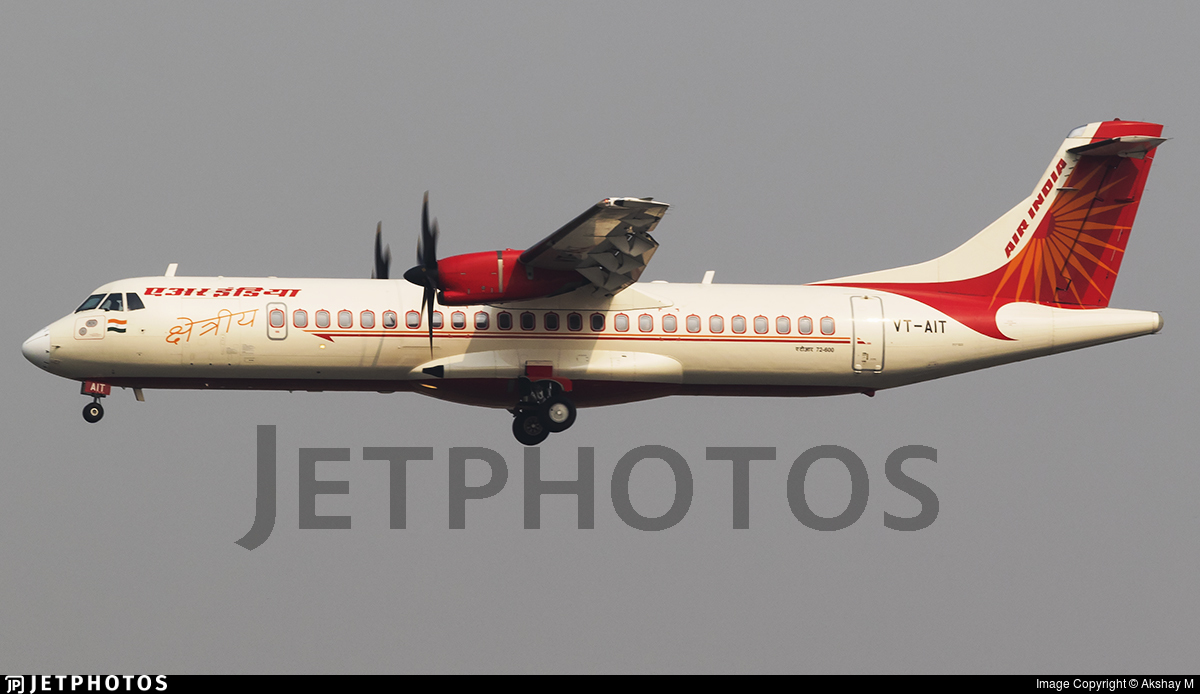 VT-AIT - ATR 72-212A(600) - Air India Regional (Alliance Air)
