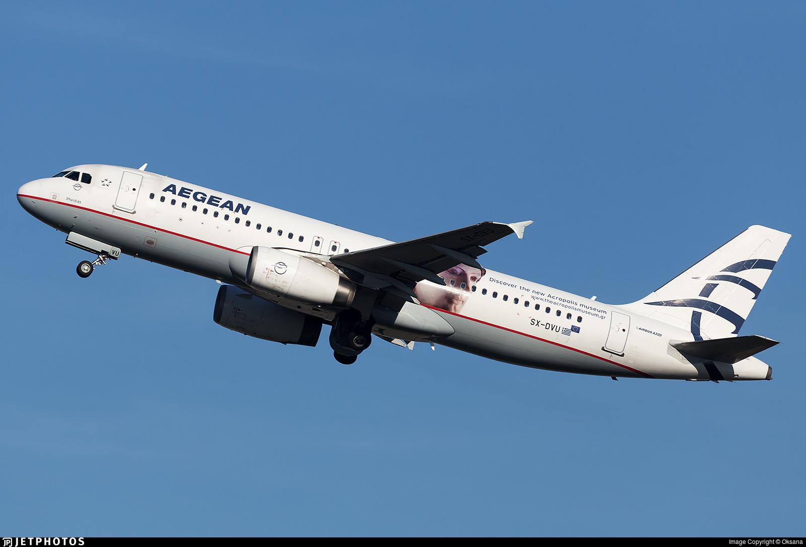SX-DVU - Airbus A320-232 - Aegean Airlines