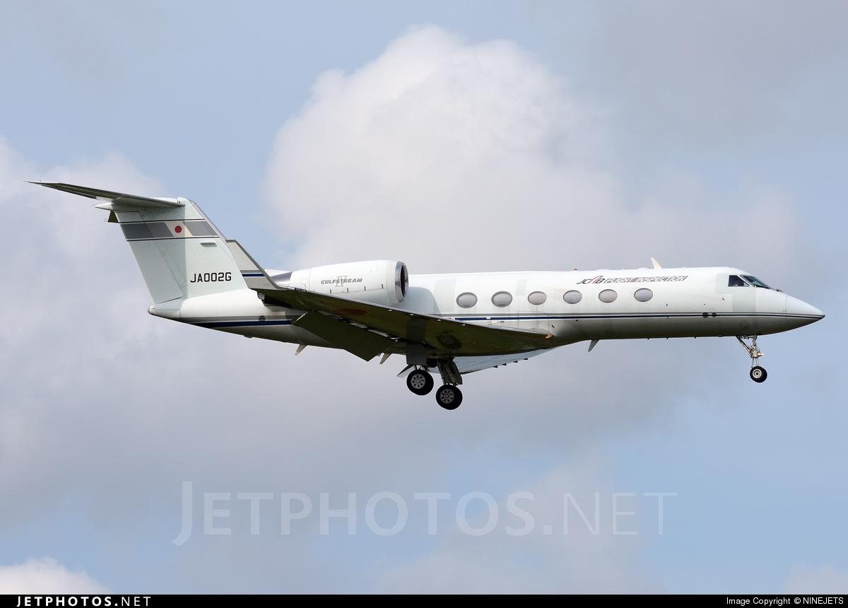 ja002g gulfstream g iv sp japan civil aviation bureau ninejets jetphotos. Black Bedroom Furniture Sets. Home Design Ideas