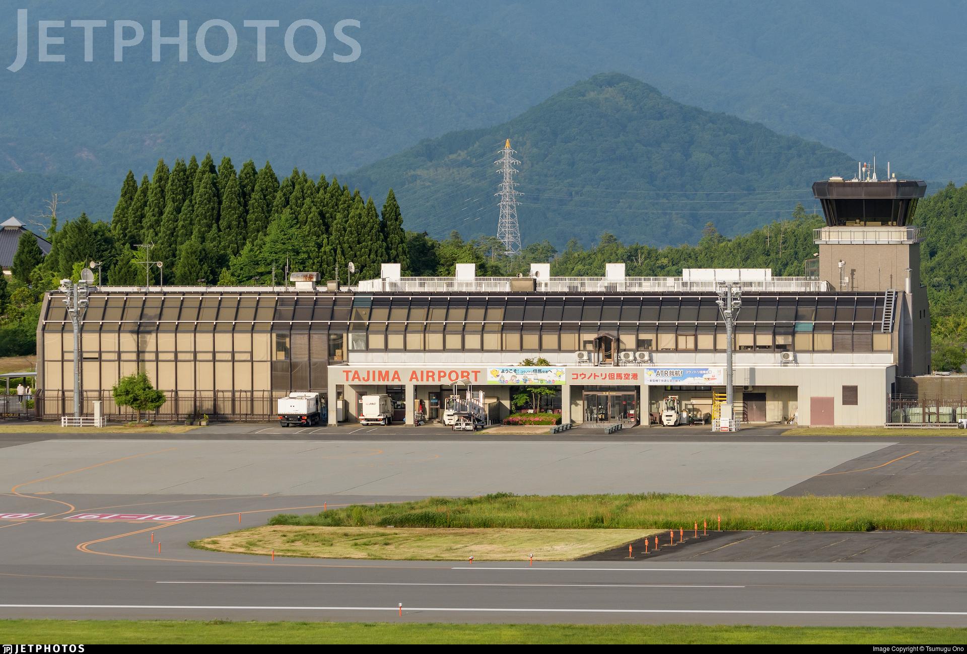RJBT - Airport - Terminal
