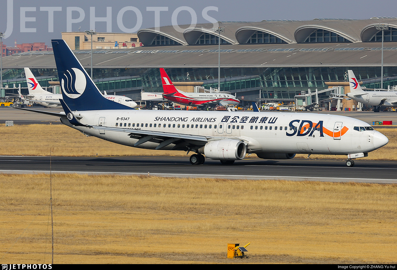 B-5347 - Boeing 737-85N - Shandong Airlines