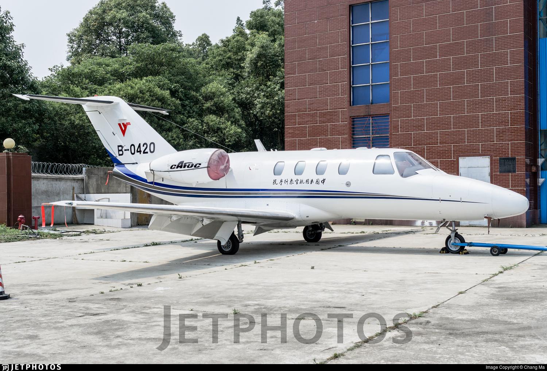 B-0420 - Cessna 525 Citationjet CJ1 - Civil Aviation Flight University of China