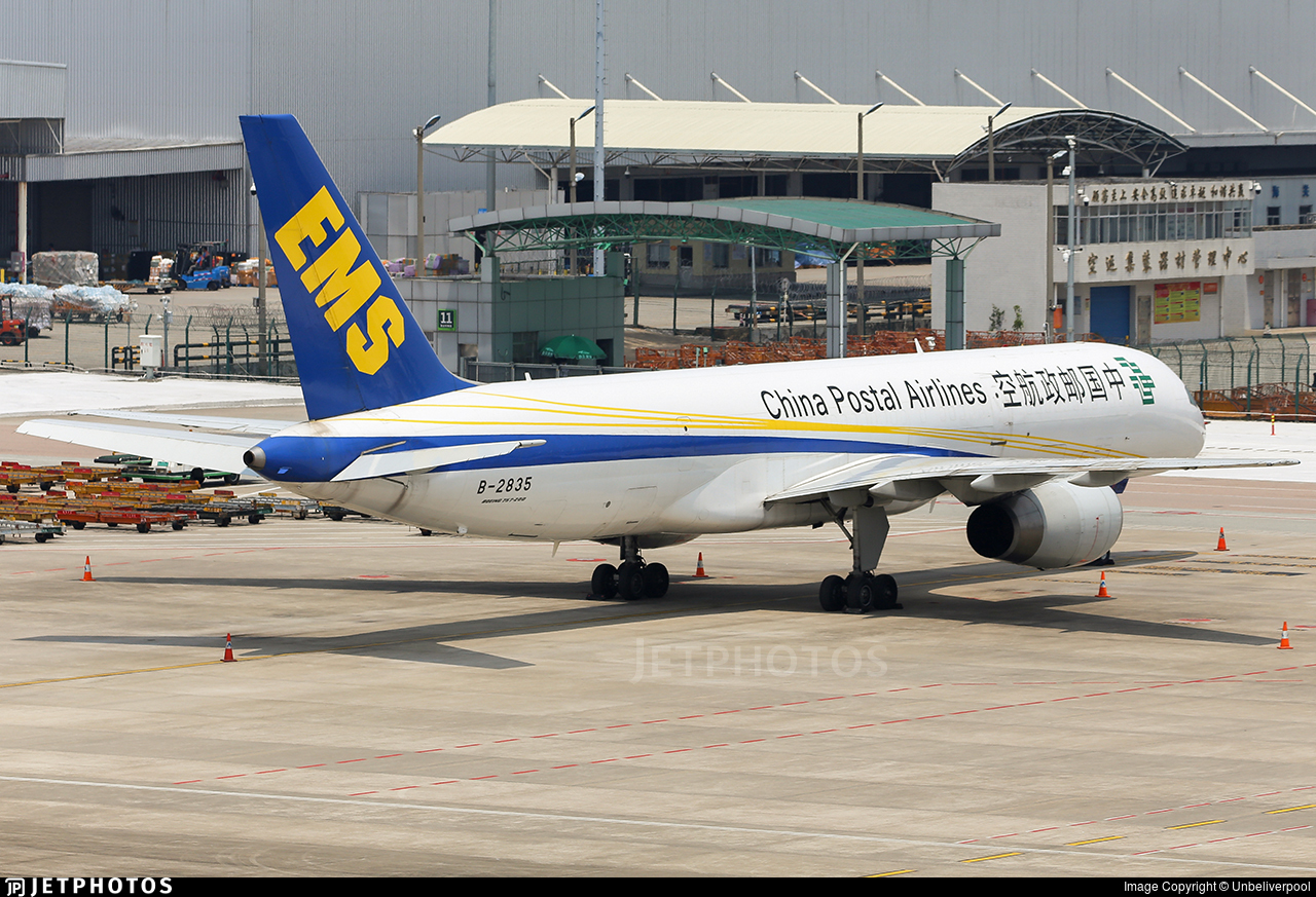 B-2835 - Boeing 757-236(SF) - China Postal Airlines