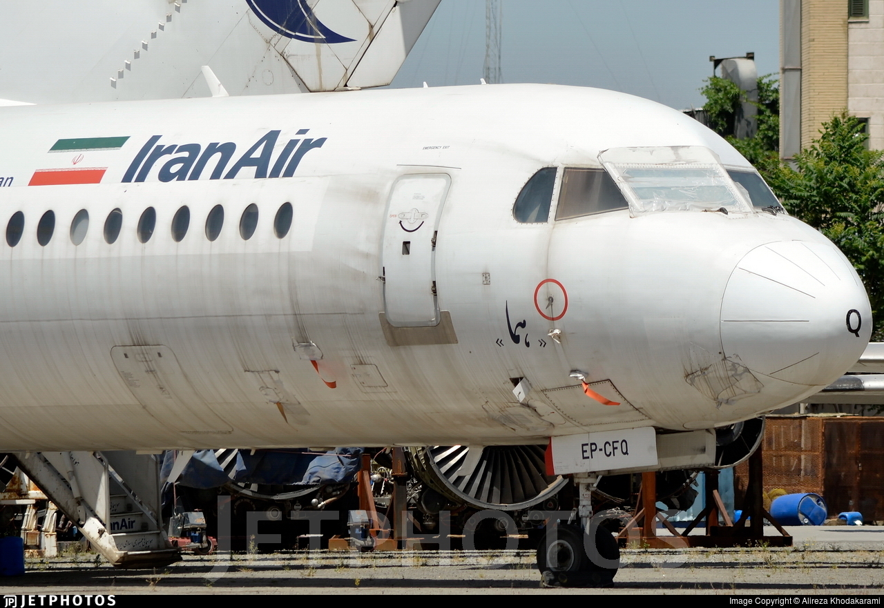 EP-CFQ - Fokker 100 - Iran Air