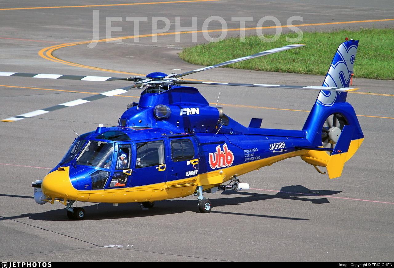 JA008H - Airbus Helicopters H155 B1 Dauphin - Hokkaido Aviation (HKK)