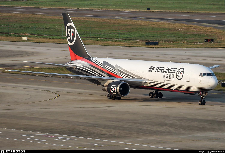 B-7593 - Boeing 767-338(ER)(BCF) - SF Airlines