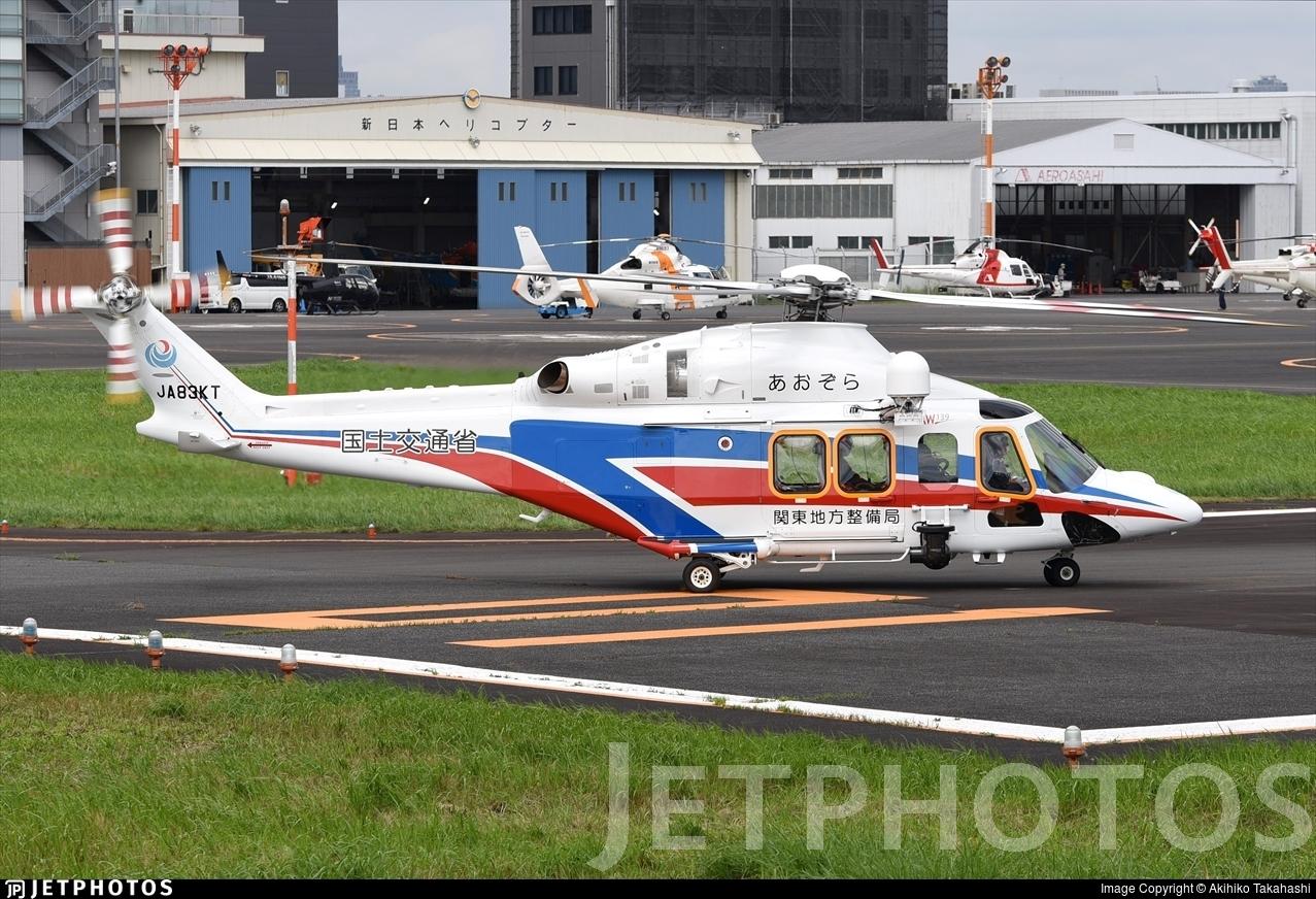 JA83KT - Agusta-Westland AW-139 - Japan - National Traffic Ministry