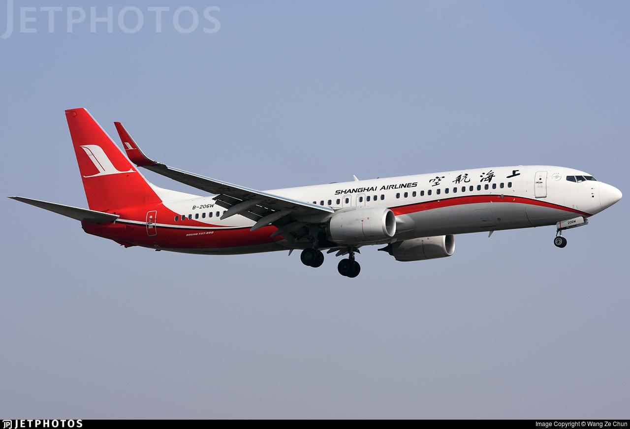 B-206W - Boeing 737-89P - Shanghai Airlines