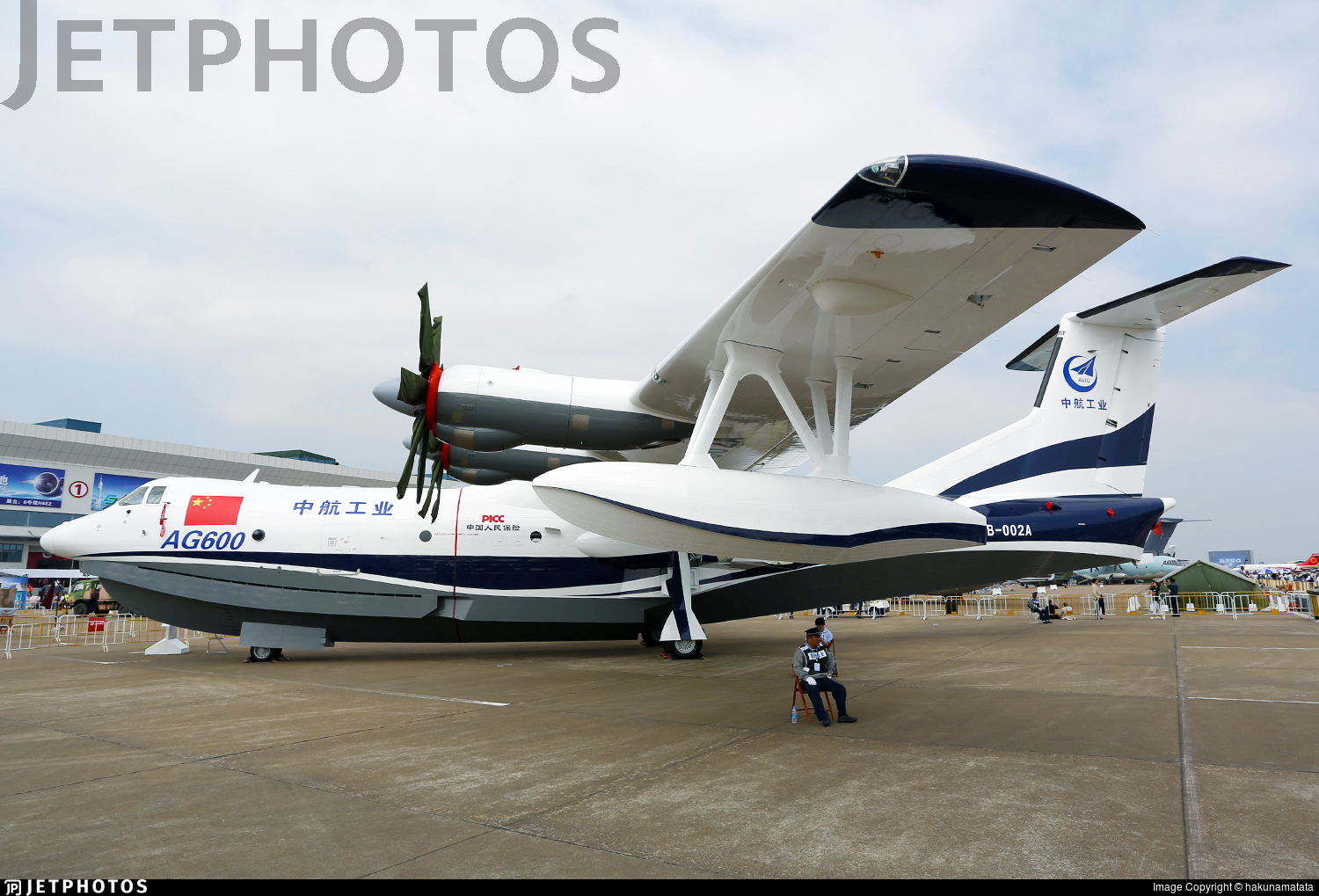B-002A | AVIC AG-600 | China Aviation Industry Corporation - AVIC