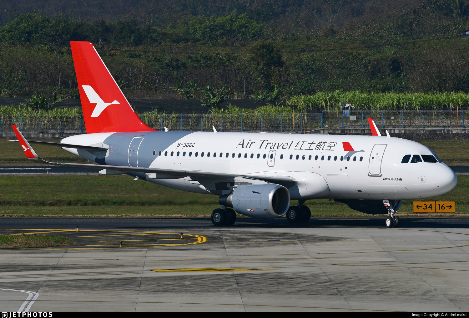 B-306C - Airbus A319-115 - Air Travel