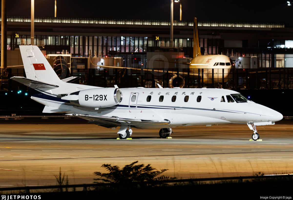 B-129X - Cessna 560XL Citation XLS+ - Civil Aviation Administration of China (CAAC)