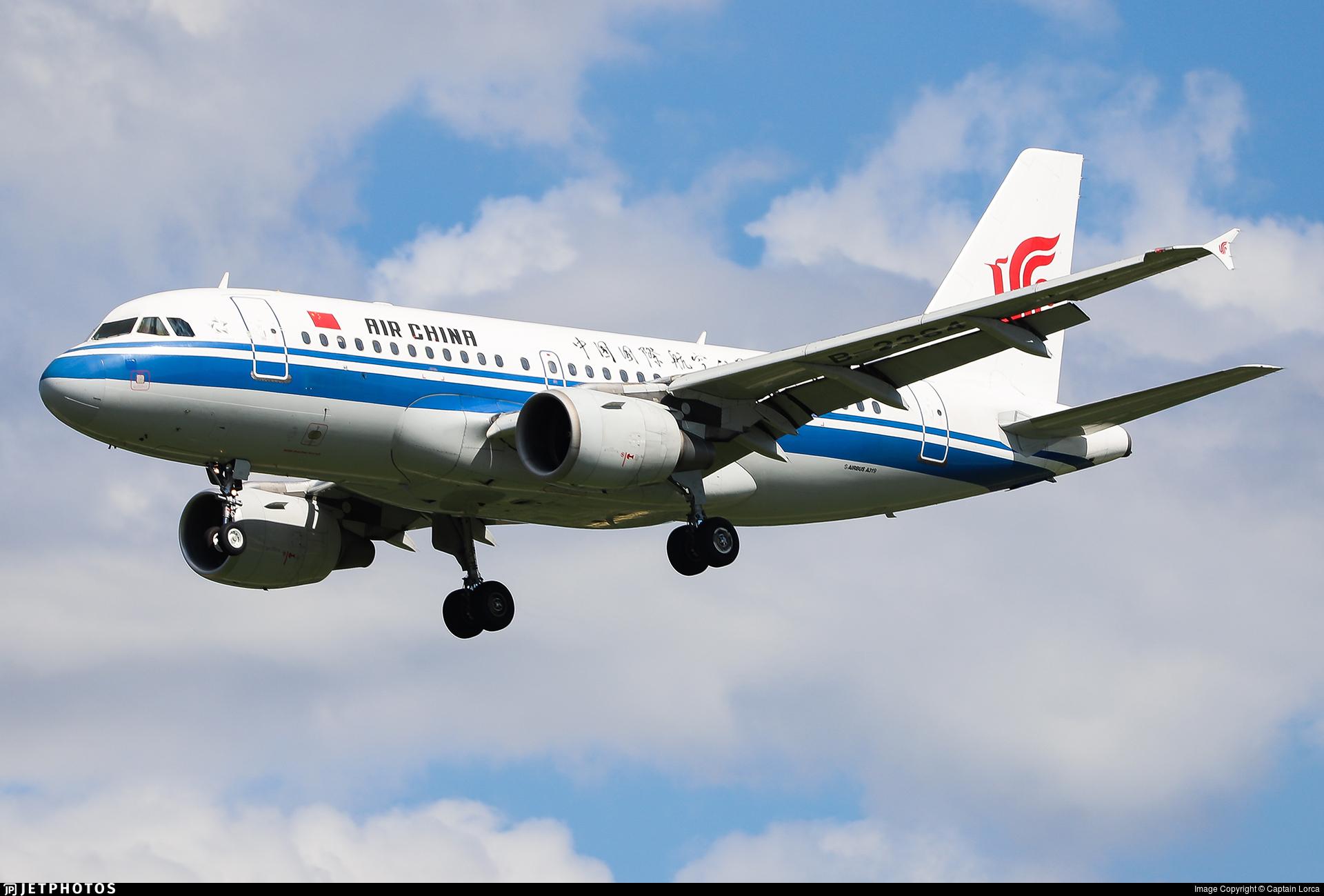 B-2364 - Airbus A319-115 - Air China