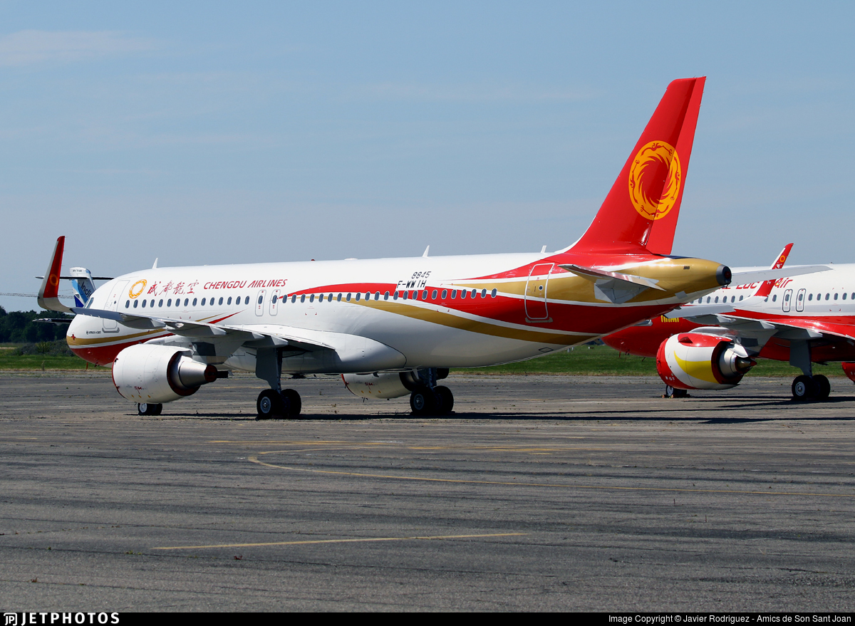 F-WWIH - Airbus A320-214 - Chengdu Airlines