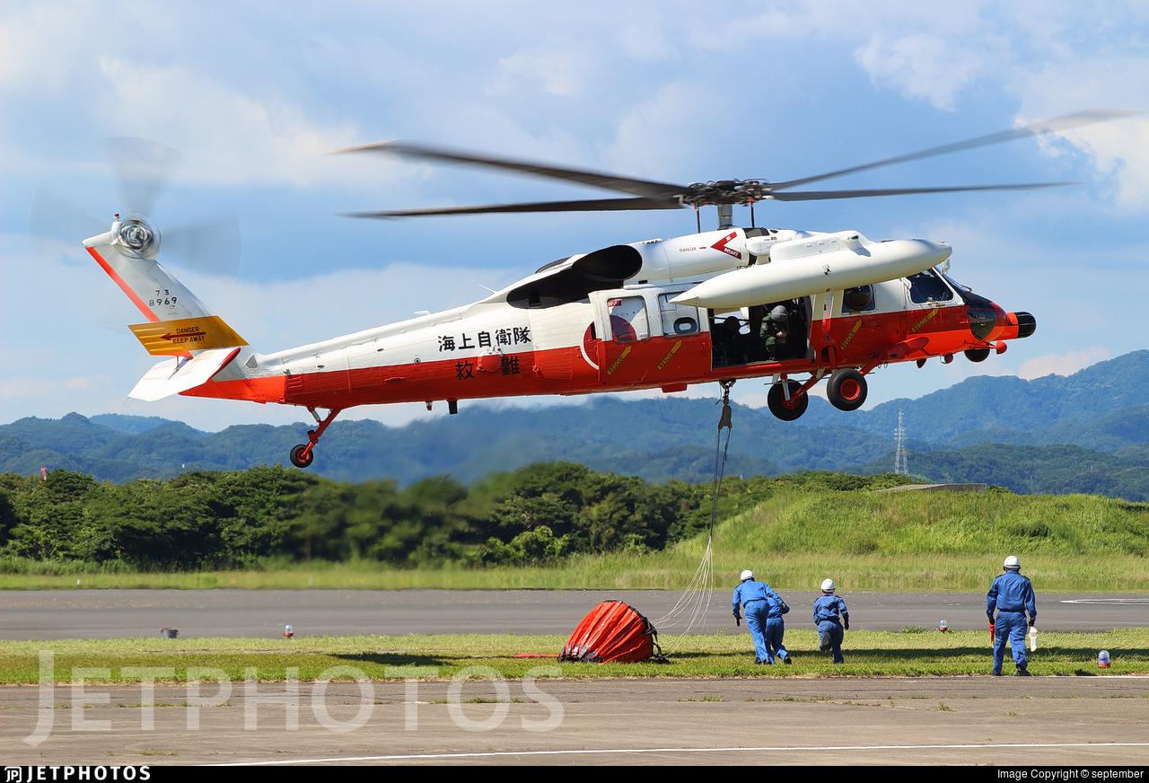 73-8969 - Mitsubishi UH-60J - Japan - Maritime Self Defence Force (JMSDF)