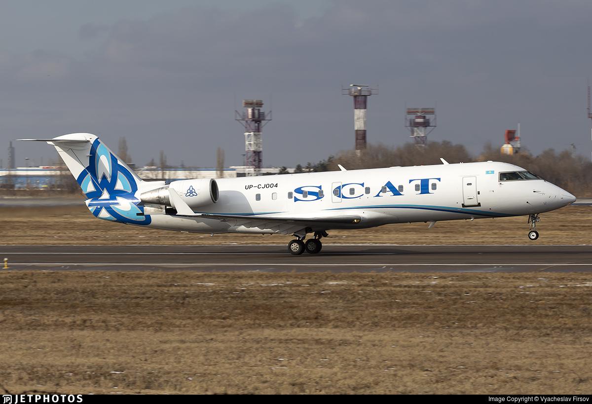 UP-CJ004 - Bombardier CRJ-200LR - Scat Air Company