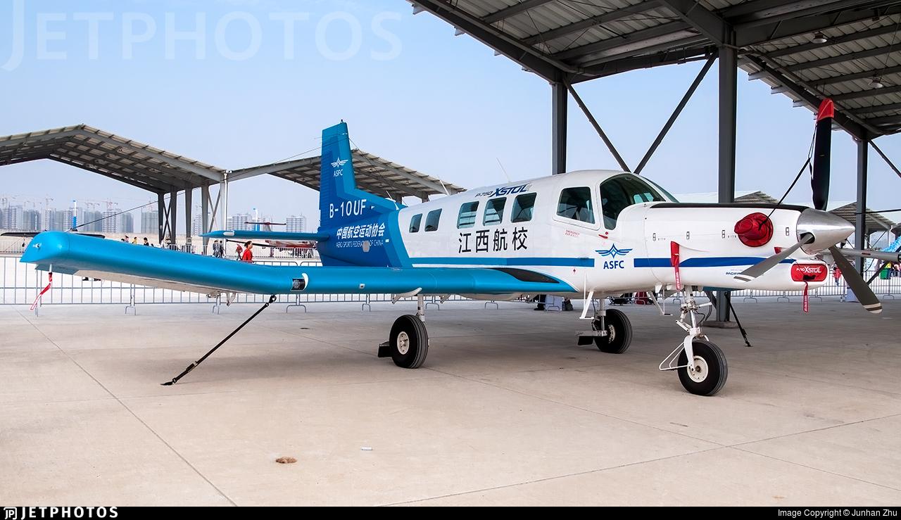 B-10UF - Pacific Aerospace P-750 XSTOL - Aero Sports Federation of China