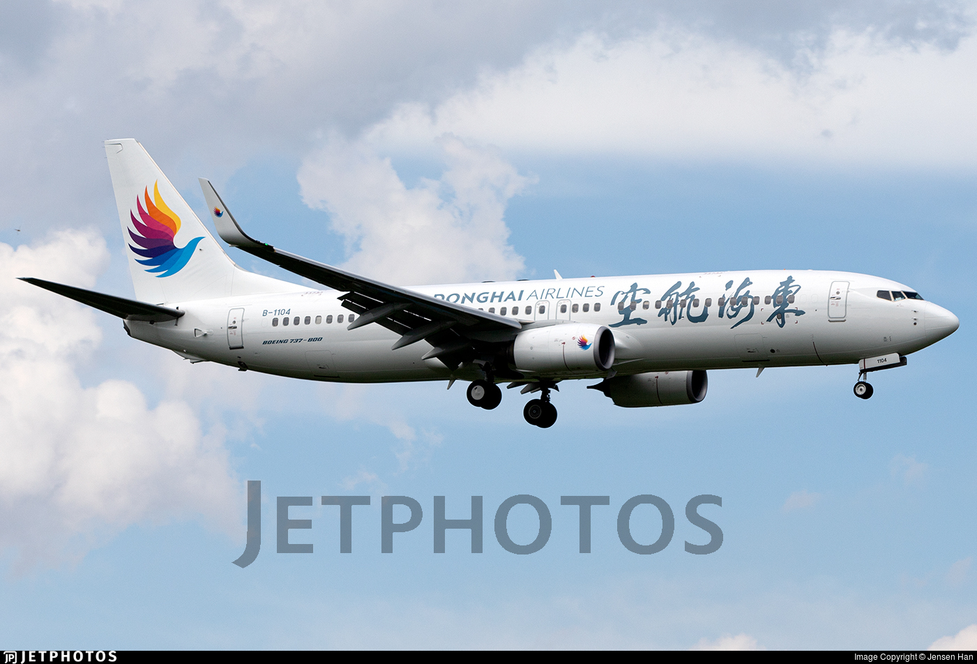 B-1104 - Boeing 737-83Z - Donghai Airlines