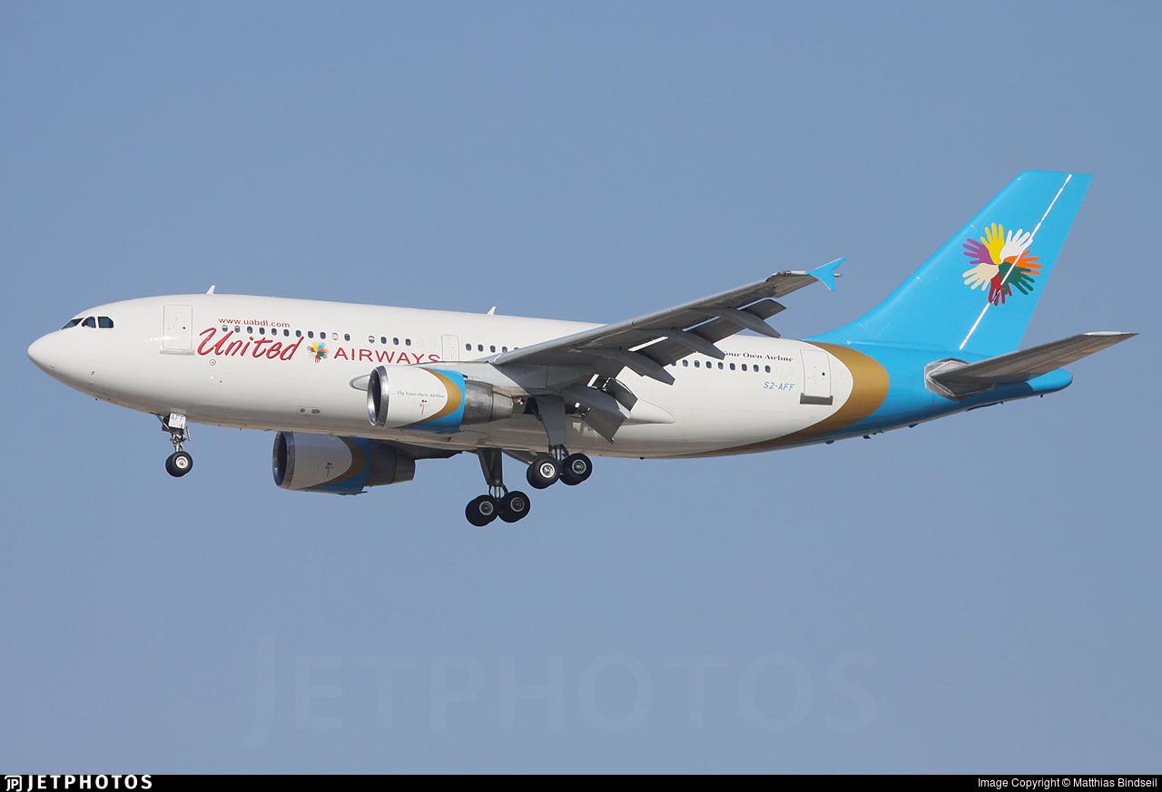 S2-AFF - Airbus A310-325(ET) - United Airways