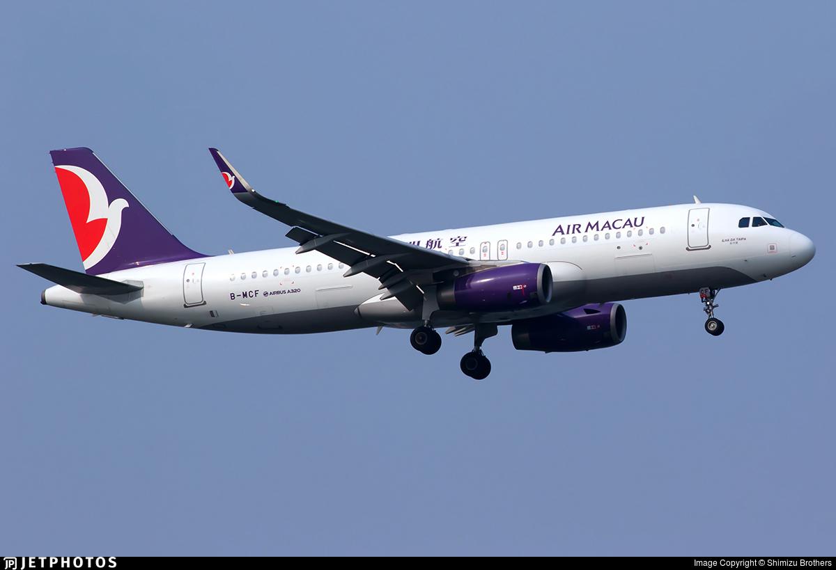 B-MCF - Airbus A320-232 - Air Macau