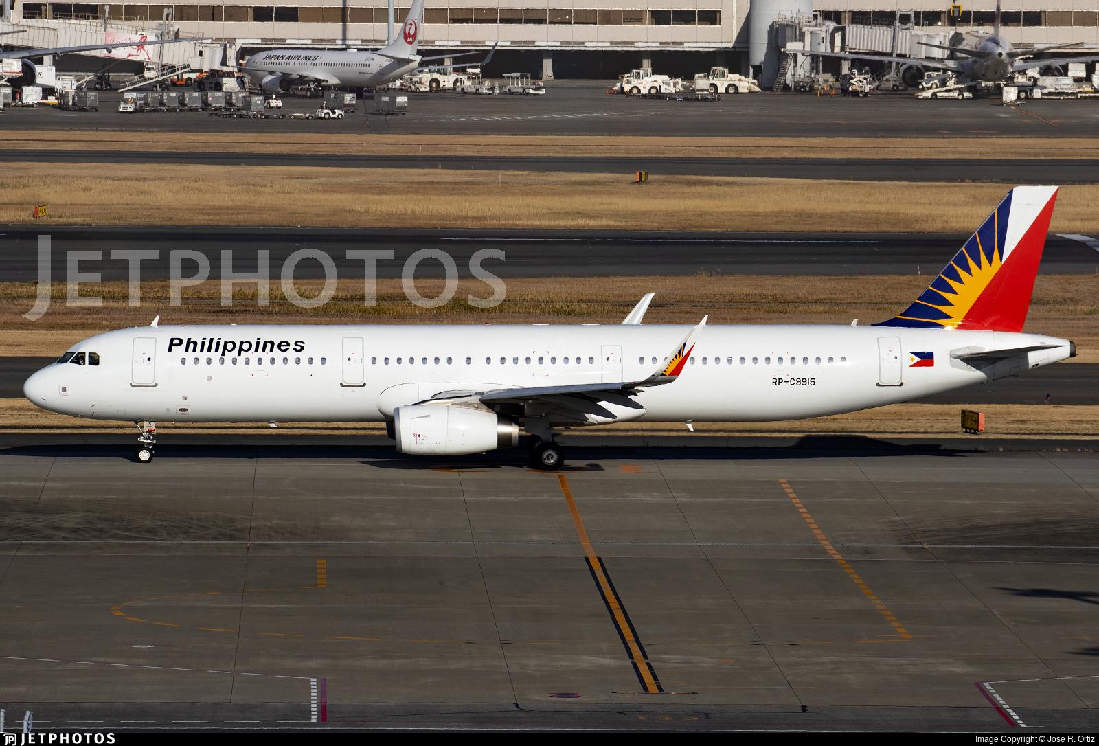 RP-C9915 - Airbus A321-231 - Philippine Airlines