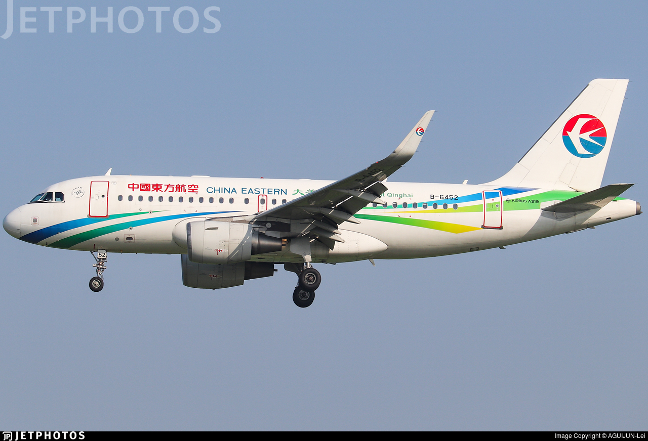 B-6452 - Airbus A319-115 - China Eastern Airlines