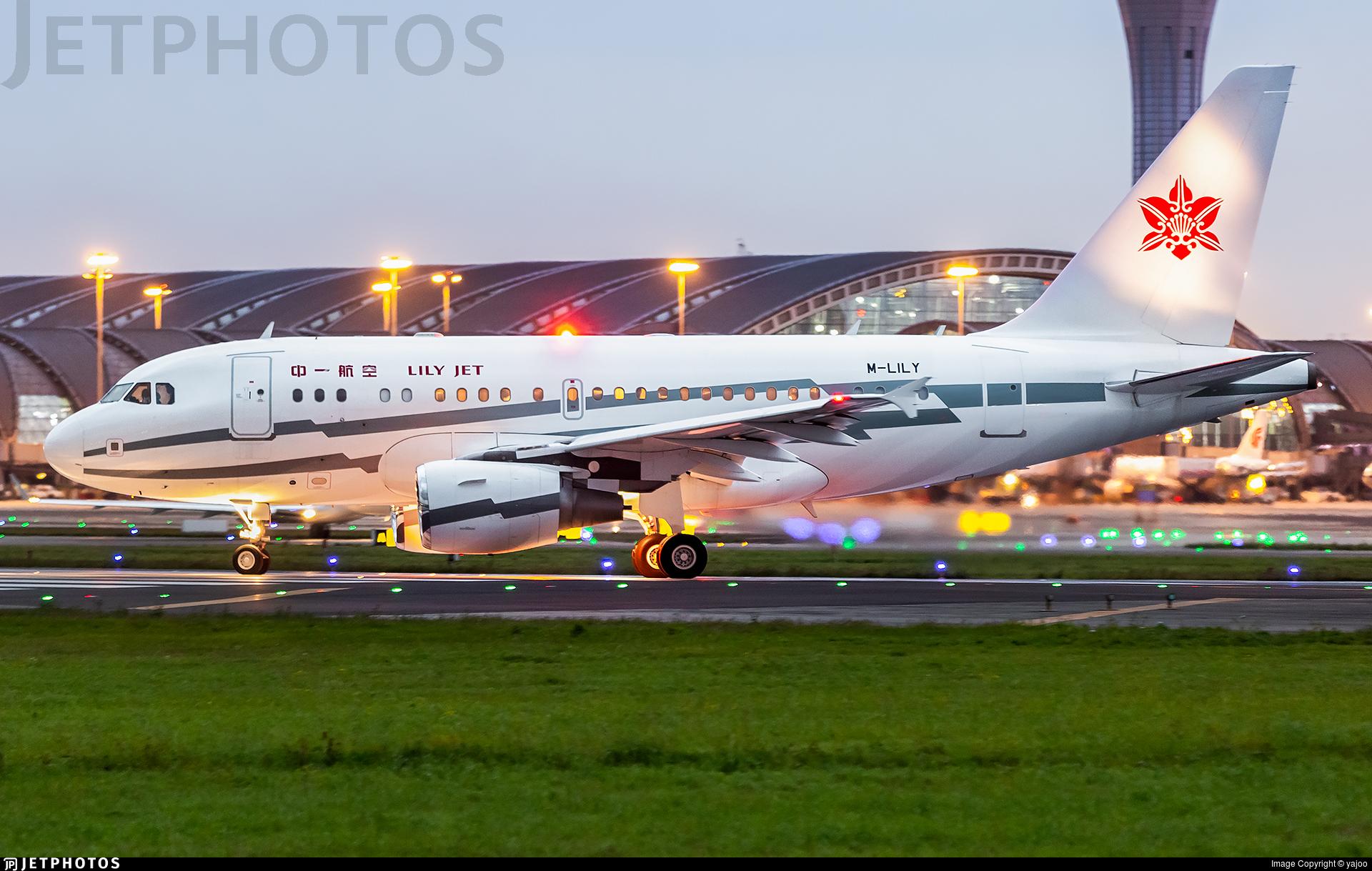 M-LILY - Airbus A318-112(CJ) Elite - Zyb Lily Jet