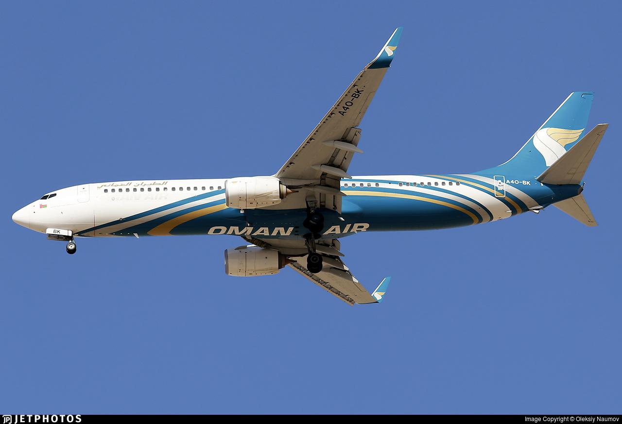A4O-BK - Boeing 737-91MER - Oman Air