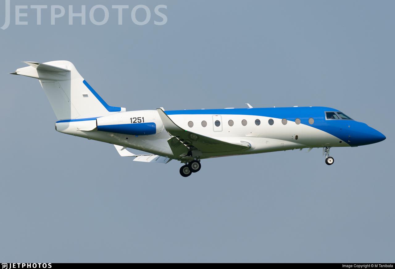 1251 - Gulfstream G280 - Philippines - Air Force