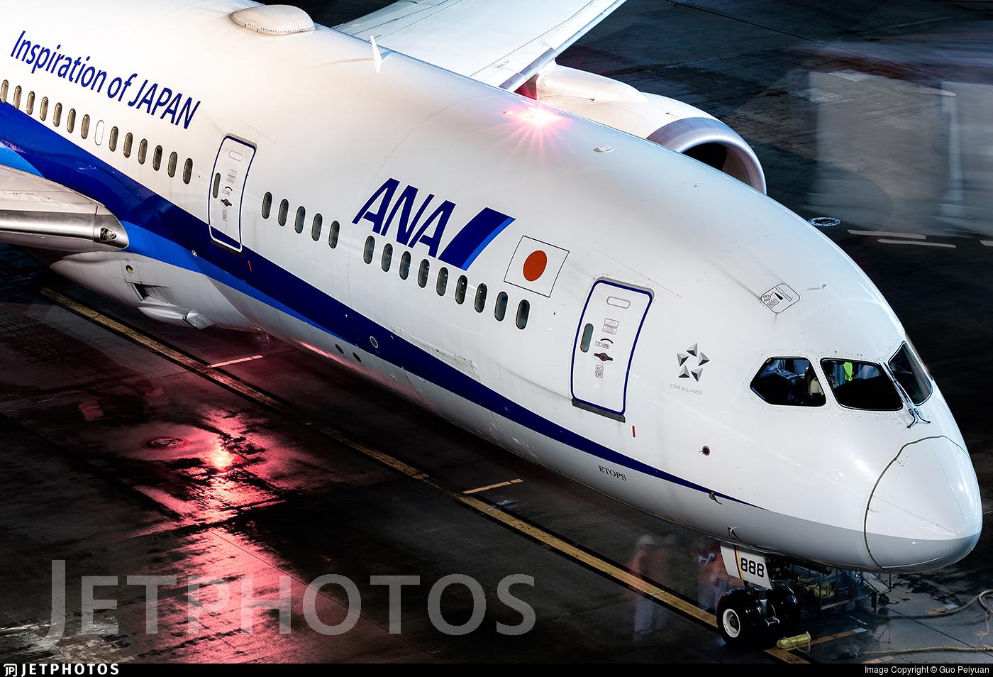 JA888A - Boeing 787-9 Dreamliner - All Nippon Airways (ANA)