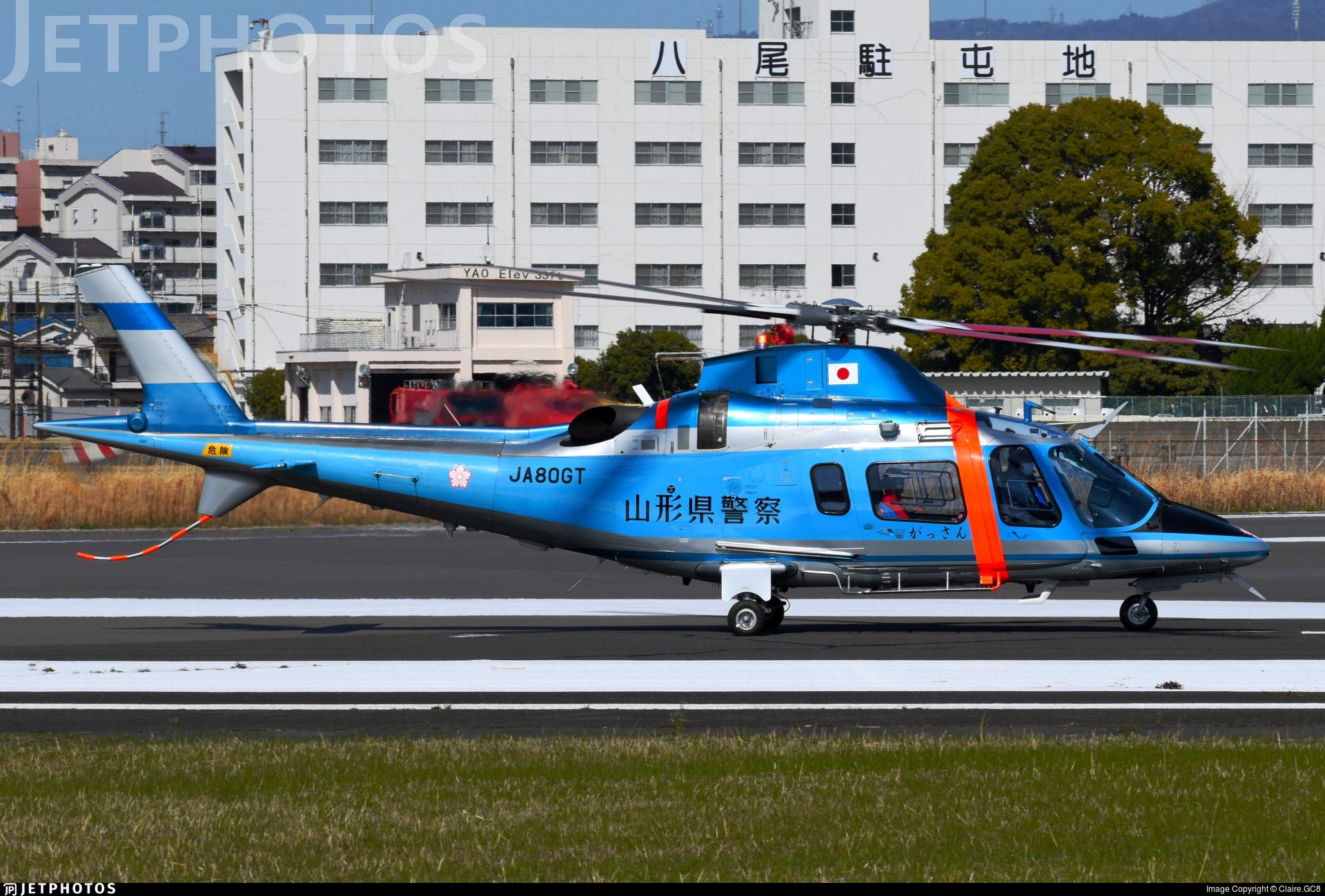 JA80GT - Agusta A109E Power - Japan - Police